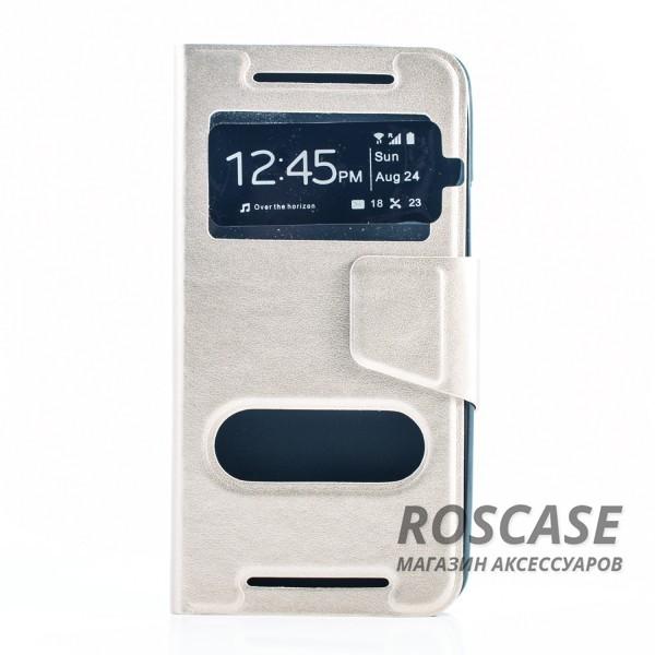 Чехол (книжка) с TPU креплением для HTC One DUAL/802d (Золотой)Описание:произведен компанией&amp;nbsp;Epik;идеально совместим с HTC One DUAL/802d;материал: искусственная кожа;тип: чехол-книжка.&amp;nbsp;Особенности:фиксация обложки магнитной застежкой;все функциональные вырезы в наличии;защита от ударов и падений;в обложке предусмотрены&amp;nbsp;окошки;трансформируется в подставку.<br><br>Тип: Чехол<br>Бренд: Epik<br>Материал: Искусственная кожа