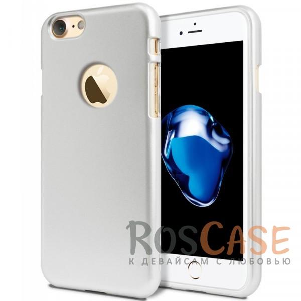 TPU чехол Mercury iJelly Metal series для Apple iPhone 7 (4.7) (Серебряный)Описание:&amp;nbsp;&amp;nbsp;&amp;nbsp;&amp;nbsp;&amp;nbsp;&amp;nbsp;&amp;nbsp;&amp;nbsp;&amp;nbsp;&amp;nbsp;&amp;nbsp;&amp;nbsp;&amp;nbsp;&amp;nbsp;&amp;nbsp;&amp;nbsp;&amp;nbsp;&amp;nbsp;&amp;nbsp;&amp;nbsp;&amp;nbsp;&amp;nbsp;&amp;nbsp;&amp;nbsp;&amp;nbsp;&amp;nbsp;&amp;nbsp;&amp;nbsp;&amp;nbsp;&amp;nbsp;&amp;nbsp;&amp;nbsp;&amp;nbsp;&amp;nbsp;&amp;nbsp;&amp;nbsp;&amp;nbsp;&amp;nbsp;&amp;nbsp;&amp;nbsp;&amp;nbsp;бренд&amp;nbsp;Mercury;совместим с Apple iPhone 7 (4.7);материал: термополиуретан;форма: накладка.Особенности:на чехле не заметны отпечатки пальцев;защита от механических повреждений;гладкая поверхность;не деформируется;металлический отлив.<br><br>Тип: Чехол<br>Бренд: Mercury<br>Материал: TPU