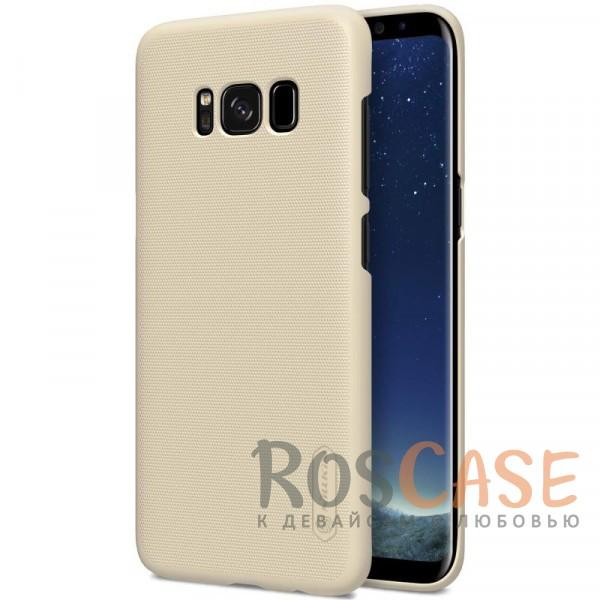 Матовый чехол для Samsung G950 Galaxy S8 (+ пленка) (Золотой)Описание:бренд&amp;nbsp;Nillkin;совместим с Samsung G950 Galaxy S8;материал: поликарбонат;рельефная фактура;тип: накладка;в наличии все функциональные вырезы;закрывает заднюю панель и боковые грани;не скользит в руках;защищает от ударов и царапин.<br><br>Тип: Чехол<br>Бренд: Nillkin<br>Материал: Поликарбонат