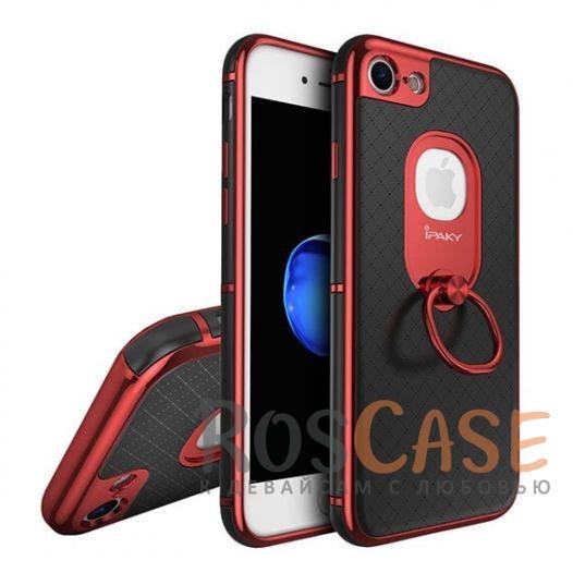 Чехол iPaky Ring Series для Apple iPhone 7 (4.7) (Красный)Описание:идеально совместим с Apple iPhone 7 (4.7);бренд - iPaky;материал - поликарбонат, термополиуретан, искусственная кожа;тип - накладка.<br><br>Тип: Чехол<br>Бренд: Epik<br>Материал: Пластик