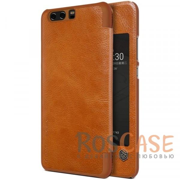 Чехол-книжка из натуральной кожи для Huawei P10 Plus (Коричневый)Описание:бренд&amp;nbsp;Nillkin;разработан для Huawei P10 Plus;материалы: натуральная кожа, поликарбонат;защищает гаджет со всех сторон;на аксессуаре не заметны отпечатки пальцев;окошко в обложке;функция Sleep mode;предусмотрены все необходимые вырезы;тонкий дизайн не увеличивает габариты девайса;тип: чехол-книжка.<br><br>Тип: Чехол<br>Бренд: Nillkin<br>Материал: Натуральная кожа