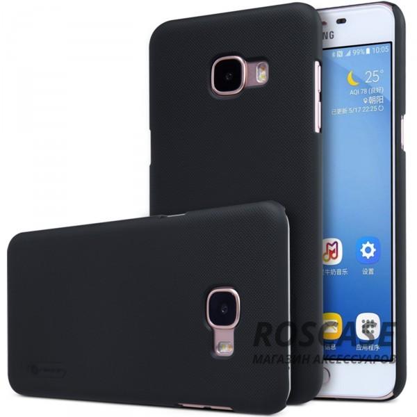 Чехол Nillkin Matte для Samsung Galaxy C5 (+ пленка) (Черный)Описание:бренд:&amp;nbsp;Nillkin;совместим с&amp;nbsp;Samsung Galaxy C5;материал: поликарбонат;тип: накладка.Особенности:не скользит в руках благодаря рельефной поверхности;защищает от повреждений;прочный и долговечный;легко устанавливается и снимается;пленка для защиты экрана в комплекте.<br><br>Тип: Чехол<br>Бренд: Nillkin<br>Материал: Пластик