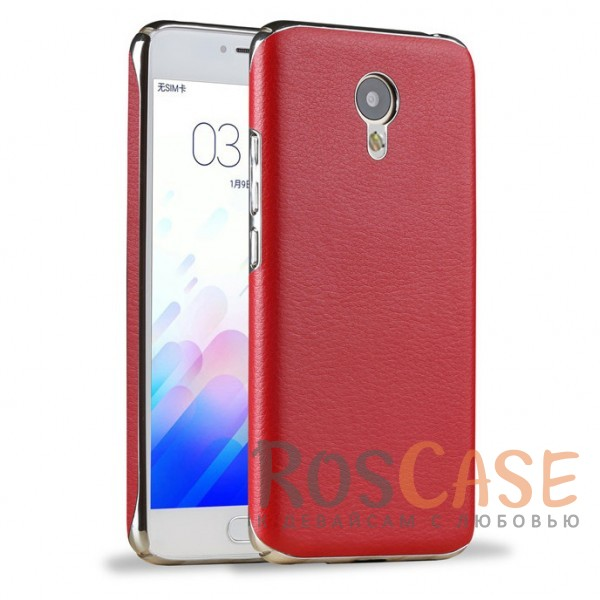 Элегантная защитная кожаная накладка с металлизированными бортами для Meizu M3 Note (Красный)<br><br>Тип: Чехол<br>Бренд: Epik<br>Материал: Искусственная кожа
