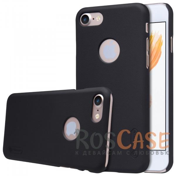 Чехол Nillkin Matte для Apple iPhone 7 (4.7) (+ пленка) (Черный)Описание:бренд&amp;nbsp;Nillkin;спроектирована для&amp;nbsp;Apple iPhone 7 (4.7);материал - поликарбонат;тип - накладка.Особенности:фактурная поверхность;защита от ударов и царапин;тонкий дизайн;наличие функциональных вырезов;пленка на экран в комплекте.<br><br>Тип: Чехол<br>Бренд: Nillkin<br>Материал: Поликарбонат
