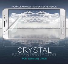 Nillkin Crystal | Прозрачная защитная пленка для Samsung J510F Galaxy J5 (2016)