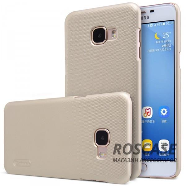 Чехол Nillkin Matte для Samsung Galaxy C5 (+ пленка) (Золотой)Описание:бренд:&amp;nbsp;Nillkin;совместим с&amp;nbsp;Samsung Galaxy C5;материал: поликарбонат;тип: накладка.Особенности:не скользит в руках благодаря рельефной поверхности;защищает от повреждений;прочный и долговечный;легко устанавливается и снимается;пленка для защиты экрана в комплекте.<br><br>Тип: Чехол<br>Бренд: Nillkin<br>Материал: Пластик