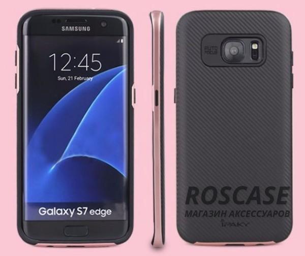 Чехол iPaky TPU+PC для Samsung G935F Galaxy S7 Edge (Черный / Rose Gold)Описание:производитель: iPaky;совместимость: Samsung G935F Galaxy S7 Edge;материал: поликарбонат, термополиуретан;тип чехла: накладка.Особенности:эргономичный;легко устанавливается и снимается;ультратонкий;легко очищается;устойчивый к повреждениям;стильный.<br><br>Тип: Чехол<br>Бренд: Epik<br>Материал: TPU