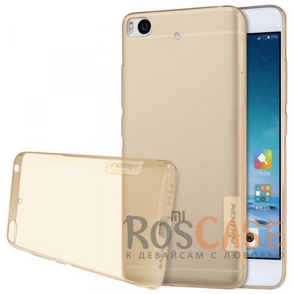 Мягкий прозрачный силиконовый чехол Nillkin Nature для Xiaomi Mi 5s (Золотой (прозрачный))Описание:бренд:&amp;nbsp;Nillkin;совместимость: Xiaomi Mi 5s;материал: термополиуретан;тип: накладка;ультратонкий дизайн;прозрачный корпус;не скользит в руках;защищает от механических повреждений.<br><br>Тип: Чехол<br>Бренд: Nillkin<br>Материал: TPU