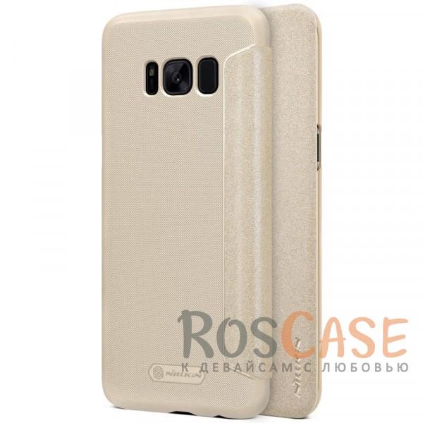 Кожаный чехол (книжка) Nillkin Sparkle Series для Samsung G955 Galaxy S8 Plus (Золотой)Описание:бренд&amp;nbsp;Nillkin;спроектирован для Samsung G955 Galaxy S8 Plus;материалы: поликарбонат, искусственная кожа;блестящая поверхность;не скользит в руках;предусмотрены все необходимые вырезы;защита со всех сторон;тип: чехол-книжка.<br><br>Тип: Чехол<br>Бренд: Nillkin<br>Материал: Искусственная кожа