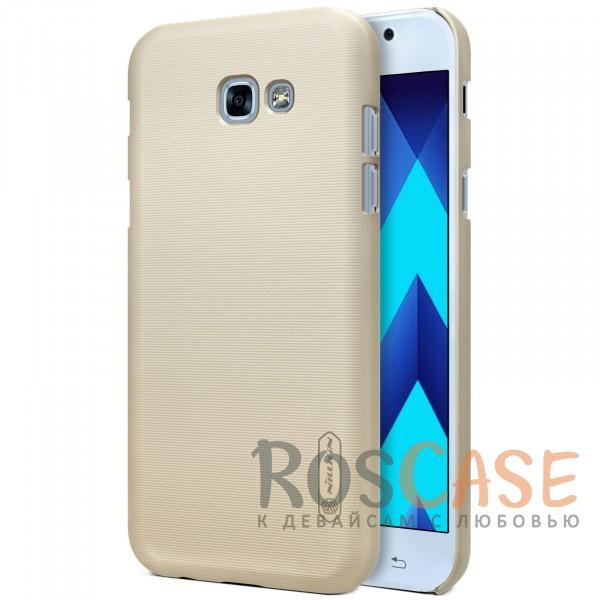 Матовый чехол для Samsung A720 Galaxy A7 (2017) (+ пленка) (Золотой)Описание:бренд&amp;nbsp;Nillkin;совместим с Samsung A720 Galaxy A7 (2017);материалы: поликарбонат;тип: накладка.<br><br>Тип: Чехол<br>Бренд: Nillkin<br>Материал: Поликарбонат