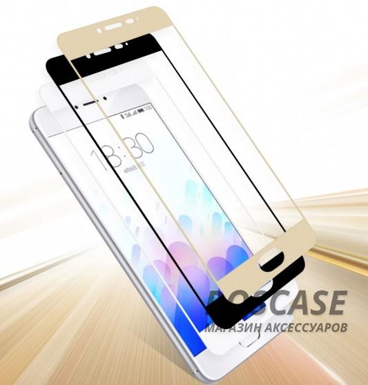 """Фото Защитное стекло с цветной рамкой на весь экран с олеофобным покрытием """"анти-отпечатки"""" для Meizu M3 Note"""