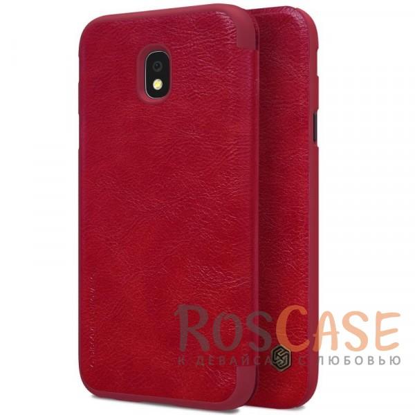 Чехол-книжка Nillkin Qin из натуральной кожи для Samsung J330 Galaxy J3 (2017) (Красный)Описание:бренд&amp;nbsp;Nillkin;разработан для Samsung J330 Galaxy J3 (2017);материалы: натуральная кожа, поликарбонат;защищает гаджет со всех сторон;на аксессуаре не заметны отпечатки пальцев;карман для визиток;предусмотрены все необходимые вырезы;тонкий дизайн не увеличивает габариты девайса;тип: чехол-книжка.<br><br>Тип: Чехол<br>Бренд: Nillkin<br>Материал: Натуральная кожа