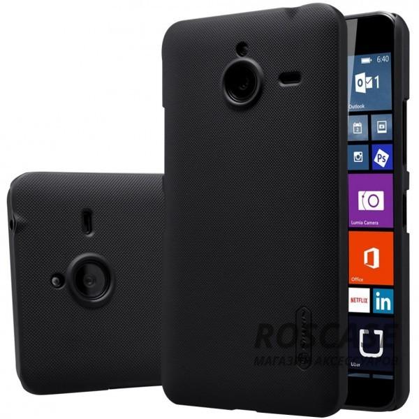 Чехол Nillkin Matte для Microsoft Lumia 640XL (+ пленка) (Черный)Описание:производитель - компания&amp;nbsp;Nillkin;материал - поликарбонат;совместим с Microsoft Lumia 640XL;тип - накладка.&amp;nbsp;Особенности:матовый;прочный;тонкий дизайн;не скользит в руках;не выцветает;пленка в комплекте.<br><br>Тип: Чехол<br>Бренд: Nillkin<br>Материал: Поликарбонат