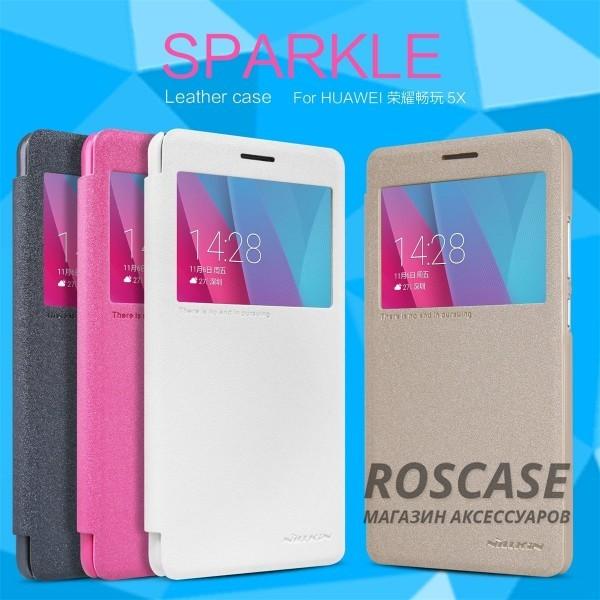 Кожаный чехол (книжка) Nillkin Sparkle Series для Huawei Honor 5X / GR5Описание:изготовлен фирмой&amp;nbsp;Nillkin;подходит для Huawei Honor X5 / GR5;тип материала: качественная синтетическая кожа;вид чехла: книжка.Особенности:полное соответствие гаджету;окошко в обложке;функция Sleep mode;высокая степень защиты;особая внутренняя отделка;наличие дополнительных функций.<br><br>Тип: Чехол<br>Бренд: Nillkin<br>Материал: Искусственная кожа