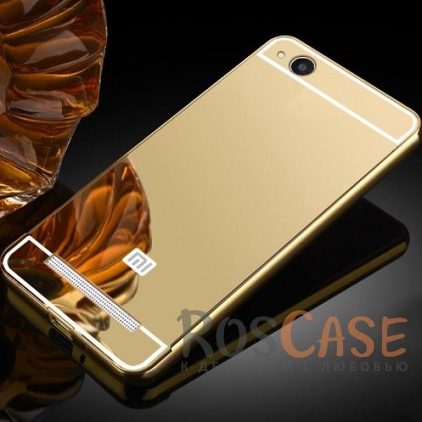 Защитный металлический бампер с зеркальной вставкой для Xiaomi Redmi 4a (Золотой)Описание:разработан для Xiaomi Redmi 4a;материалы - металл, акрил;тип - бампер с задней панелью.<br><br>Тип: Чехол<br>Бренд: Epik<br>Материал: Металл