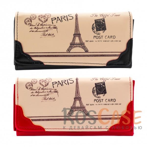 """Фото Кожаный чехол-бумажник """"Paris"""" (18x8)"""
