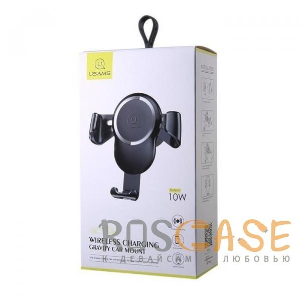 Изображение Черный USAMS CD47 | Автодержатель с беспроводной зарядкой для смартфонов до 6 дюймов
