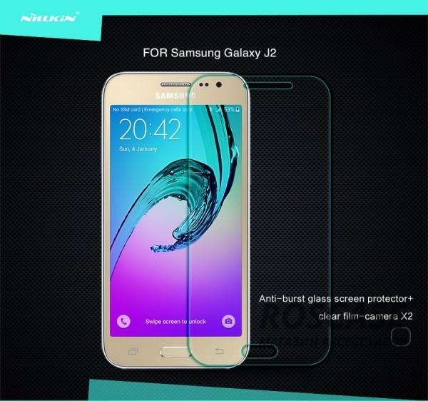 Защитное стекло Nillkin Anti-Explosion Glass (H) для Samsung J200H Galaxy J2 DuosОписание:производство компании Nillkin;разработан специально для Samsung J200H Galaxy J2 Duos;материал: закаленное стекло;форма: защитное стекло.Особенности:высокий коэффициент прозрачности;олеофобное покрытие;не пропускает ультрафиолет;не оставляет абразивных осколков;устойчиво к повреждениям;легко устанавливается и очищается.<br><br>Тип: Защитное стекло<br>Бренд: Nillkin