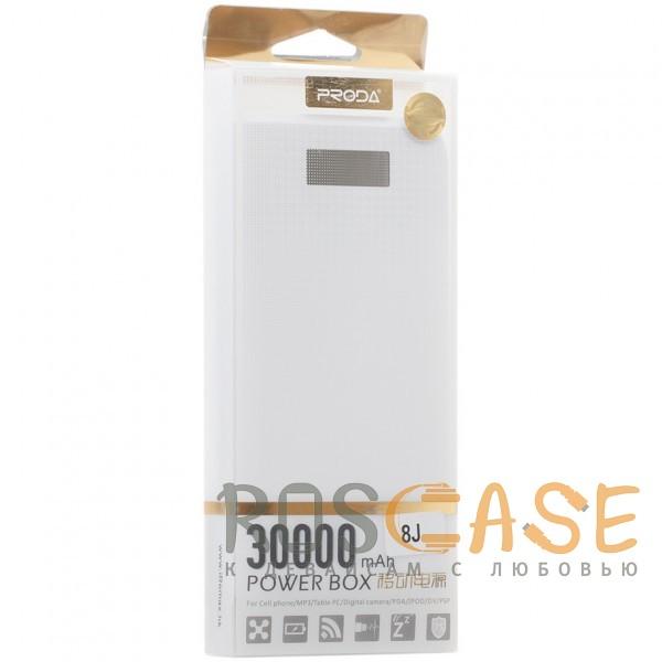 Фотография Белый Remax PPL-14 | Портативное зарядное устройство Power Bank с фонариком на 2 USB (30000 mAh)
