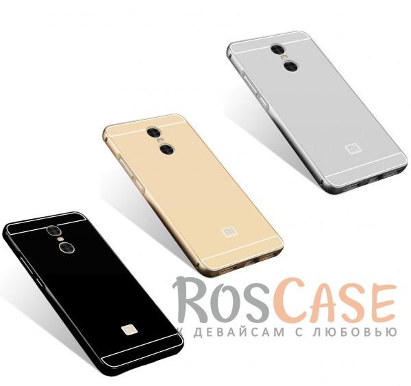 Алюминиевый чехол-бампер с защитной вставкой для Xiaomi Redmi ProОписание:разработан для Xiaomi Redmi Pro;материал: алюминий;тип: бампер с защитной вставкой для задней панели.&amp;nbsp;Особенности:легкий;прочный;тонкий;стильный дизайн;в наличии все функциональные вырезы;защита от механических повреждений.<br><br>Тип: Чехол<br>Бренд: Epik<br>Материал: Металл