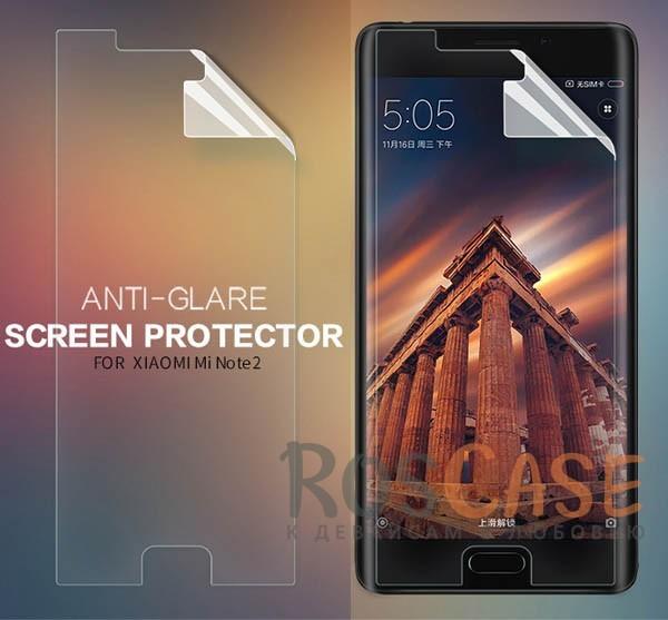 Защитная пленка Nillkin для Xiaomi Mi Note 2 (Матовая)Описание:бренд:&amp;nbsp;Nillkin;спроектирована для Xiaomi Mi Note 2;материал: полимер;тип: матовая защитная пленка.&amp;nbsp;<br><br>Тип: Защитная пленка<br>Бренд: Nillkin