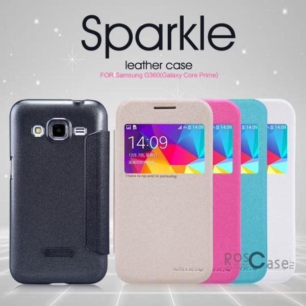 Кожаный чехол (книжка) Nillkin Sparkle Series для Samsung G360H/G361H Galaxy Core Prime DuosОписание:разработчик и производитель&amp;nbsp;Nillkin;изготовлен из синтетической кожи и поликарбоната;фактурная поверхность;тип конструкции: чехол-книжка;совместим с Samsung G360H/G361H Galaxy Core Prime Duos.&amp;nbsp;Особенности:внутренняя отделка из микрофибры;ультратонкий;не скользит в руках;яркая, насыщенная палитра цветов.<br><br>Тип: Чехол<br>Бренд: Nillkin<br>Материал: Искусственная кожа