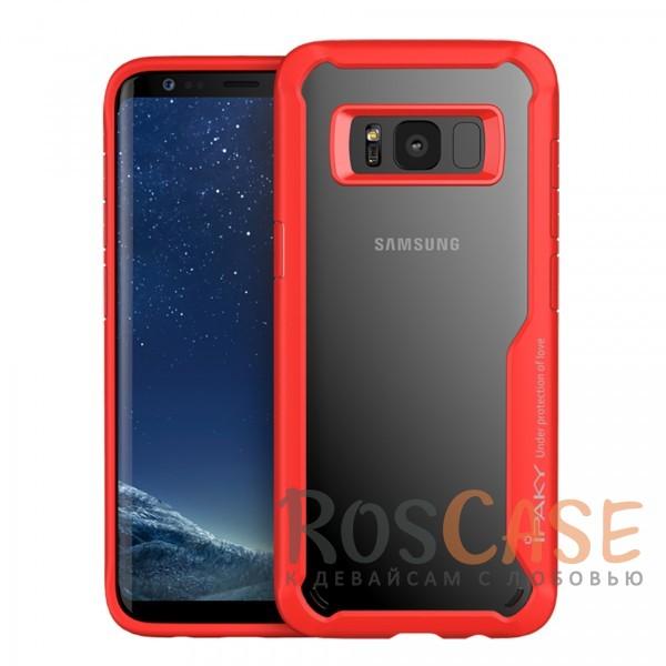 Прозрачный глянцевый чехол iPaky Luckcool с цветными силиконовыми вставками для защиты краев и камеры для Samsung G950 Galaxy S8 (Красный)Описание:бренд - iPaky;разработан для&amp;nbsp;Samsung G950 Galaxy S8;материалы - термополиуретан, акрил;прозрачная задняя панель;цветная окантовка;дополнительная защита боковых кнопок;выступающие бортики вокруг камеры защищают ее от царапин;предусмотрены все вырезы.<br><br>Тип: Чехол<br>Бренд: iPaky<br>Материал: Пластик