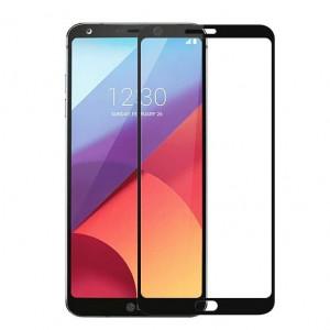 Mocolo CP+   Стекло с цветной рамкой на весь экран для LG G6 / G6 Plus H870 / H870DS