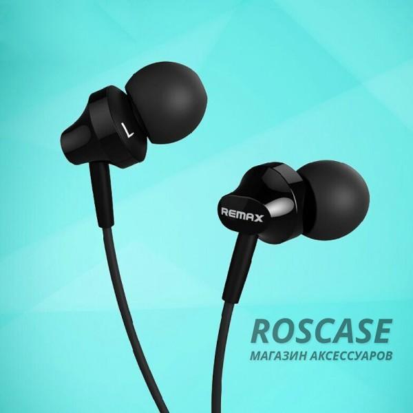 Фотография Черный Remax RM-501 | Наушники с микрофоном