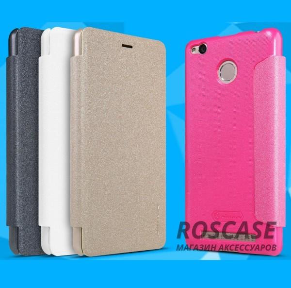 Кожаный чехол (книжка) Nillkin Sparkle Series для Xiaomi Redmi 3 Pro / Redmi 3sОписание:бренд&amp;nbsp;Nillkin;создан для Xiaomi Redmi 3 Pro / Redmi 3s;материал: искусственная кожа, поликарбонат;тип: чехол-книжка.Особенности:не скользит в руках;защита от механических повреждений;не выгорает;блестящая поверхность;надежная фиксация.<br><br>Тип: Чехол<br>Бренд: Nillkin<br>Материал: Искусственная кожа