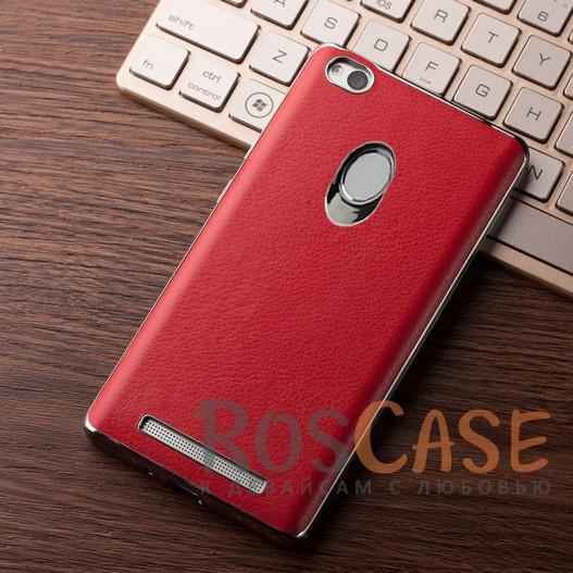 TPU чехол с классической кожаной вставкой для Xiaomi Redmi 3 Pro / Redmi 3s (Красный)<br><br>Тип: Чехол<br>Бренд: Epik<br>Материал: TPU