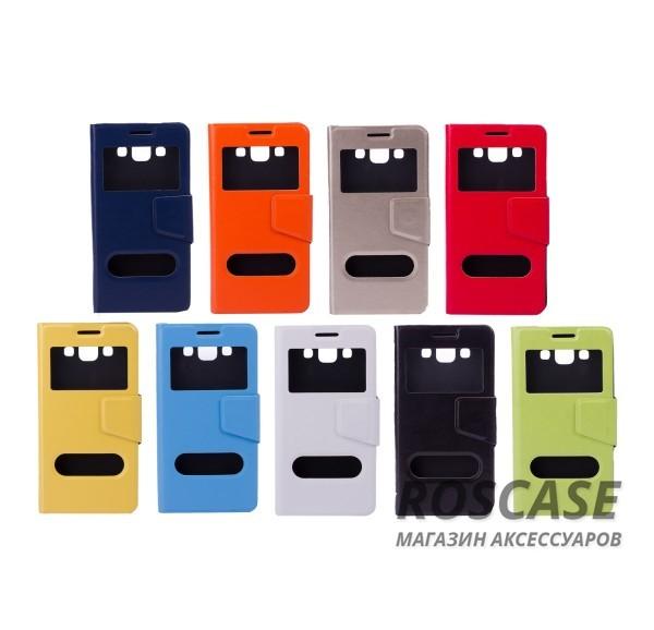 Чехол (книжка) с TPU креплением для Samsung A500H / A500F Galaxy A5Описание:разработан компанией&amp;nbsp;Epik;спроектирован для Samsung A500H / A500F Galaxy A5;материал: синтетическая кожа;тип: чехол-книжка.&amp;nbsp;Особенности:имеются все функциональные вырезы;магнитная застежка закрывает обложку;защита от ударов и падений;в обложке предусмотрены отверстия;превращается в подставку.<br><br>Тип: Чехол<br>Бренд: Epik<br>Материал: Искусственная кожа