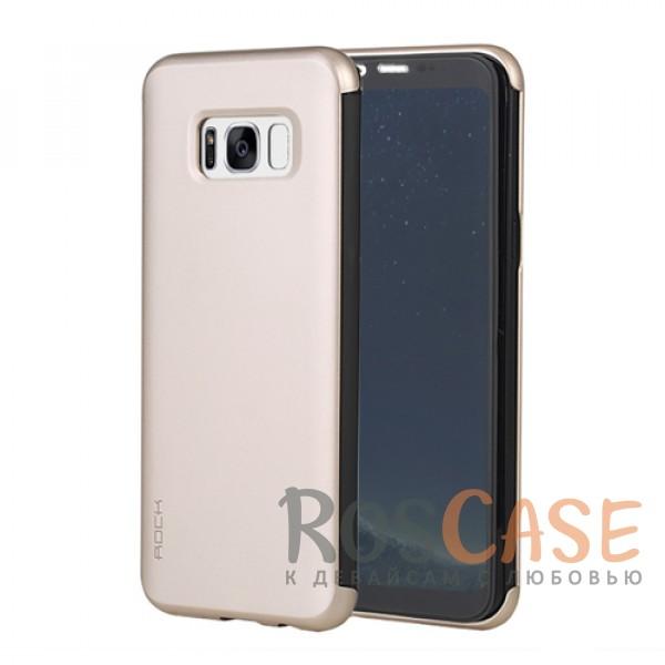 Чехол-книжка с интерактивной полупрозрачной обложкой для Samsung G950 Galaxy S8 (Золотой / Gold)Описание:производитель  -  компания&amp;nbsp;Rock;разработан для Samsung G950 Galaxy S8;материалы  -  поликарбонат, полиуретан;форма  -  чехол-книжка;функция Smart window;декоративная фактура;имеются все функциональные разъемы;на нем не видны отпечатки пальцев;защита от ударов и царапин.<br><br>Тип: Чехол<br>Бренд: ROCK<br>Материал: Пластик