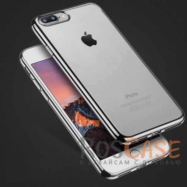 """Фото Серый Силиконовый чехол для Apple iPhone 7 plus / 8 plus (5.5"""") с глянцевой окантовкой"""