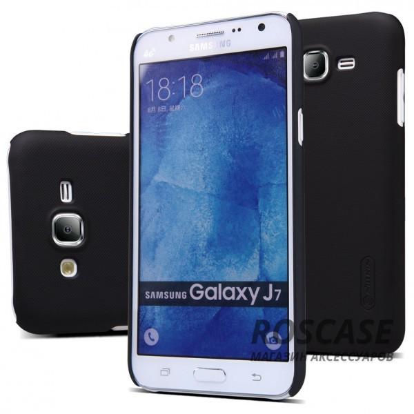 Чехол Nillkin Matte для Samsung J700H Galaxy J7 (+ пленка) (Черный)Описание:производитель -&amp;nbsp;Nillkin;материал - поликарбонат;совместим с Samsung J700H Galaxy J7;тип - накладка.&amp;nbsp;Особенности:матовый;прочный;тонкий дизайн;не скользит в руках;не выцветает;пленка в комплекте.<br><br>Тип: Чехол<br>Бренд: Nillkin<br>Материал: Поликарбонат