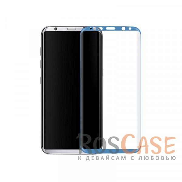 Фото Синий Защитное стекло 3D с цветной рамкой на весь экран для Samsung G950 Galaxy S8