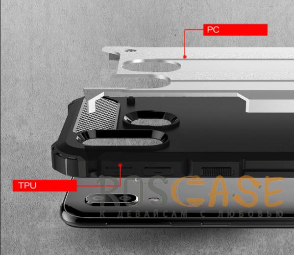 Фотография Серый / Metal slate Immortal | Противоударный чехол для Samsung A405F Galaxy A40
