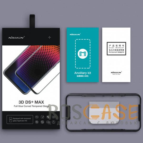 Изображение Черное Nillkin 3D DS+ Max | Защитное стекло полноэкранное с полной проклейкой для Huawei Honor 30 Pro / Nova 7 Pro