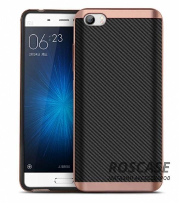Чехол iPaky TPU+PC для Xiaomi MI5 / MI5 Pro (Черный / Rose Gold)Описание:компания-разработчик: iPaky;совместимость с устройством модели: Xiaomi MI5 / MI5 Pro;материал изделия: термопластичный полиуретан, поликарбонат;конфигурация: накладка.Особенности:элегантный дизайн;высокий класс прочности и износоустойчивости;легко и надежно фиксируется на смартфоне;имеет все необходимые функциональные вырезы.<br><br>Тип: Чехол<br>Бренд: Epik<br>Материал: TPU