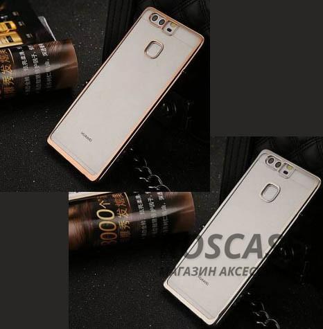 Прозрачный силиконовый чехол для Huawei P9 с глянцевой окантовкойОписание:подходит для Huawei P9;материал - силикон;тип - накладка.Особенности:глянцевая окантовка;прозрачный центр;гибкий;все вырезы в наличии;не скользит в руках;ультратонкий.<br><br>Тип: Чехол<br>Бренд: Epik<br>Материал: Силикон
