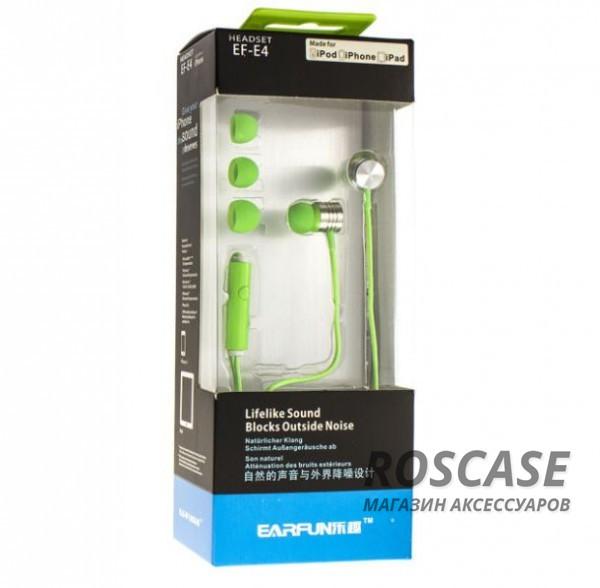 Вакуумные наушники Headset EF-E4 с плетеным кабелем и микрофоном (Зеленый)Описание:универсальная совместимость;разъем  -  3,5 mini jack;тип  -  вакуумные наушники.&amp;nbsp;Особенности:микрофон;полное сопротивление: 30 Ом;чувствительность  -  105 Дб;частотный отклик  -  20-20000 Гц;плетеная оплетка шнура;длина кабеля  -  120 см.<br><br>Тип: Наушники/Гарнитуры<br>Бренд: Epik