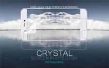 Nillkin Crystal | Прозрачная защитная пленка для Xiaomi Mi 5s