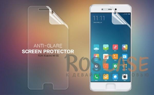 Матовая антибликовая защитная пленка Nillkin на экран со свойством анти-шпион для Xiaomi Mi 5s (Матовая)Описание:бренд:&amp;nbsp;Nillkin;разработана для Xiaomi Mi 5s;материал: полимер;тип: защитная пленка.&amp;nbsp;Особенности:имеет все функциональные вырезы;прозрачная;анти-отпечатки;не влияет на чувствительность сенсора;защита от потертостей и царапин;не оставляет следов на экране при удалении;ультратонкая.<br><br>Тип: Защитная пленка<br>Бренд: Nillkin