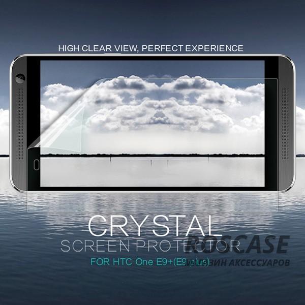 фото защитная пленка Nillkin Crystal для HTC One / E9+