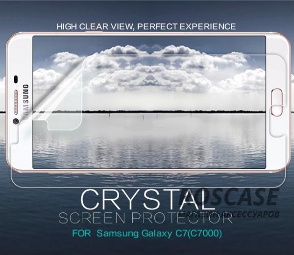 Защитная пленка Nillkin Crystal для Samsung Galaxy C7 (Анти-отпечатки)Описание:бренд:&amp;nbsp;Nillkin;разработана для Samsung Galaxy C7;материал: полимер;тип: защитная пленка.&amp;nbsp;Особенности:имеет все функциональные вырезы;прозрачная;анти-отпечатки;не влияет на чувствительность сенсора;защита от потертостей и царапин;не оставляет следов на экране при удалении;ультратонкая.<br><br>Тип: Защитная пленка<br>Бренд: Nillkin
