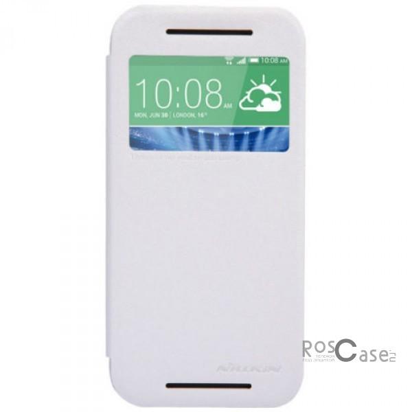 Кожаный чехол (книжка) Nillkin Sparkle Series для HTC One mini 2 (Белый)Описание:Изготовлен компанией Nillkin;Спроектирован персонально для HTC One mini 2;Материал: синтетическая кожа и полиуретан;Форма: чехол в виде книжки.Особенности:Исключается появление царапин и возникновение потертостей;Восхитительная амортизация при любом ударе;Фактурная поверхность;Удобное интерактивное окошко;Не подвергается деформации;Непритязателен в уходе.<br><br>Тип: Чехол<br>Бренд: Nillkin<br>Материал: Искусственная кожа