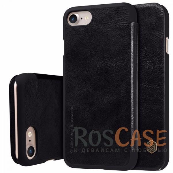 Кожаный чехол (книжка) Nillkin Qin Series для Apple iPhone 7 (4.7) (Черный)Описание:производитель:&amp;nbsp;Nillkin;совместим с Apple iPhone 7 (4.7);материал: натуральная кожа;тип: чехол-книжка.&amp;nbsp;Особенности:защита от механических повреждений;ультратонкий;фактурная поверхность;внутренняя отделка микрофиброй.<br><br>Тип: Чехол<br>Бренд: Nillkin<br>Материал: Натуральная кожа