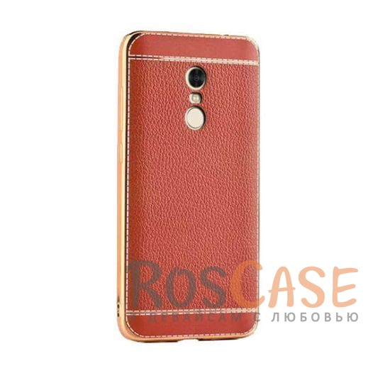 TPU чехол Genuine Leather and Steel Series для Xiaomi Redmi Note 4 (Коричневый)<br><br>Тип: Чехол<br>Бренд: Epik<br>Материал: TPU