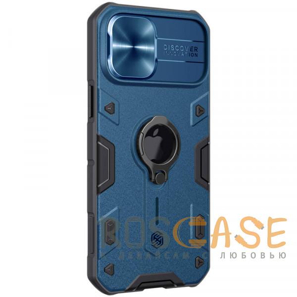Изображение Синий Nillkin CamShield Armor | Противоударный чехол с защитой камеры и кольцом для iPhone 12 Pro Max с отверстием под лого