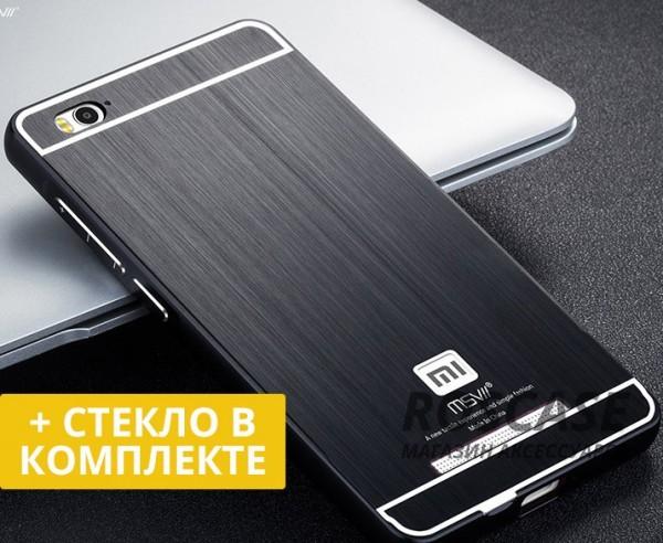 Металлический бампер с акриловой вставкой Msvii для Xiaomi Redmi 3 (Черный (+ стекло))Описание:производитель  -  Msvii;совместимость  -  смартфон Xiaomi Redmi 3;материал  -  металл, акрил;форм-фактор  -  накладка.Особенности:строгий дизайн;надежная фиксация;не деформируется;легкий механизм фиксации;имеет все функциональные вырезы.<br><br>Тип: Чехол<br>Бренд: Epik<br>Материал: Металл